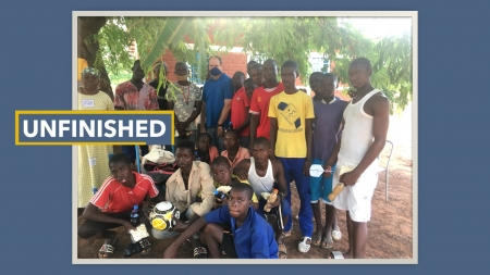 Unfinished